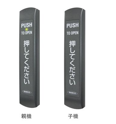 NW-N801ワイヤレスタッチスイッチ画像1