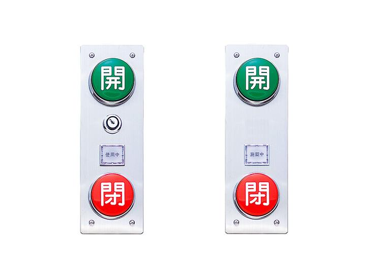HDS-1 押しボタンスイッチ画像1