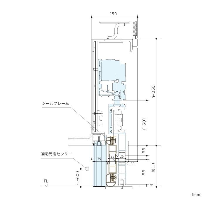 ナブコ気密ドアSOA(ソア)画像2