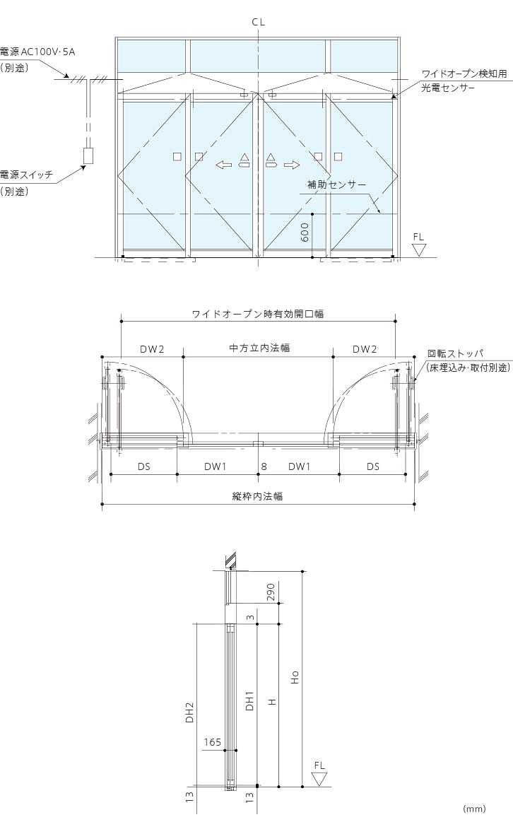 WO-3 ワイドオープンドア画像1